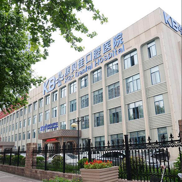 乌兰察布男科医院